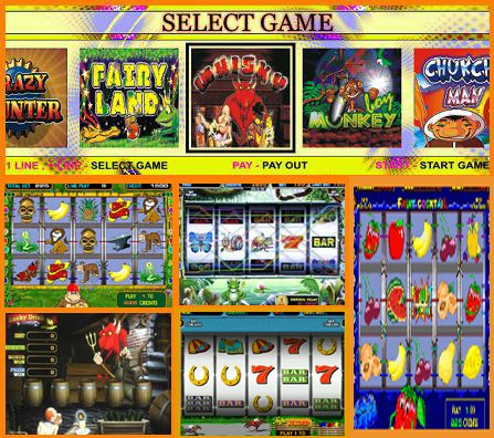 Игровые автоматы 2007 pc i казино султан